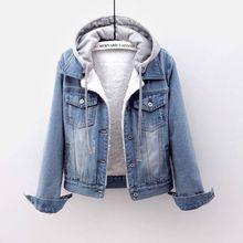2021 Hooded Detachable Hat Denim Coat Women Winter Warm Jean Jackets Student Basic Thick Short Jacke