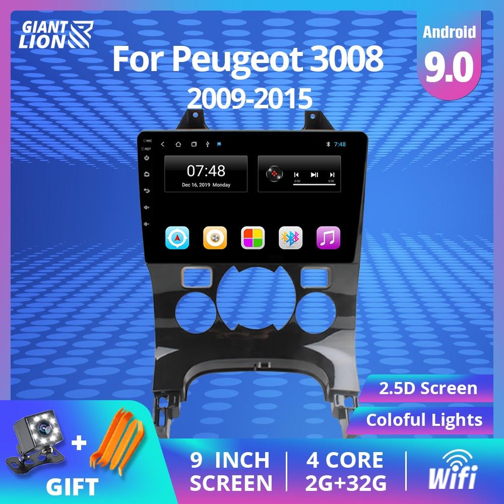 2din Android 9.0 Car Radio For Peugeot 3008 Car Multimedia Player Autoradio 2009 2011 2012-2015 Car DVD Player GPS Navigation