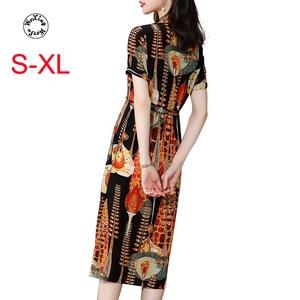 Silk dress medium length early spring summer dress V-neck, waistband and slim silk dress S to XL
