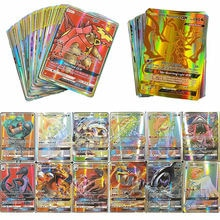 100PCS Pokemon TRAINER GX Shining Card Box TOMY Children Playing Game Card Trading Battle Booster Be