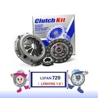 for lifan 720 lfb479q 1 8 original clutch disc clutch plate bearing clutch kit set three pcs set