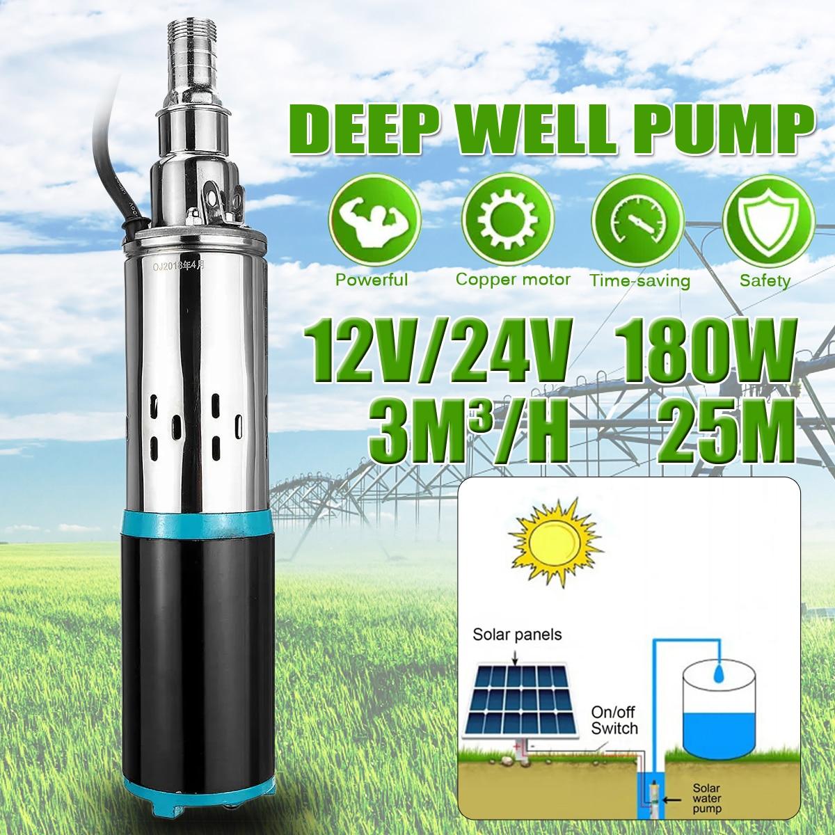 مضخة مياه شمسية عالية الضغط ، 12 فولت/24 فولت ، 25 متر ، غاطسة ، بئر ، حديقة ري زراعية