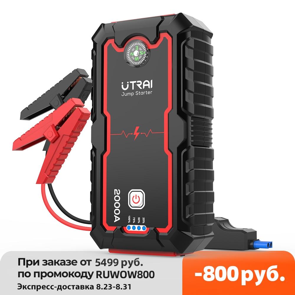 UTRAI 2000A Jump Starter Power Bank 22000mAh Portable Charger Starting Device For 8.0L/6.0L Emergency Car Battery Jump Starter