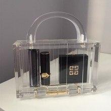 Nouveau sac à main à la mode marque de mode femmes sacs à main Transparent acrylique de luxe fête bal soirée sac femme décontracté boîte clair embrayage