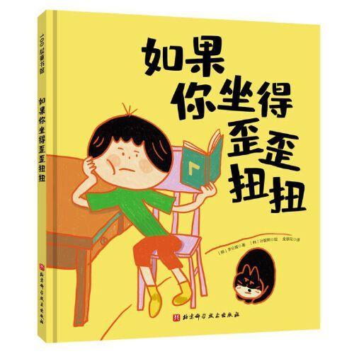 Развивайте Детские привычные книжки с рассказами, Детские картинки с аудиозаписью, книжки пиньинь с аудиозаписью, книжки пиньинь, комикс