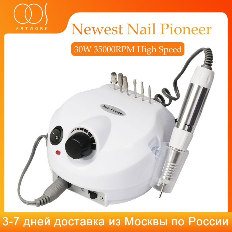 DM999 Electric Nail Pedicure File 35000RPM Drill Bit for Nail Mill Cutter Sets Ceramic Nail File Mac