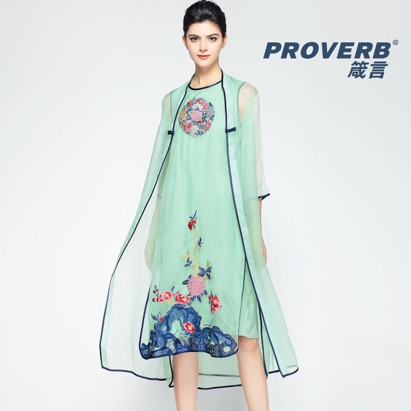 Vestidos de seda mulher natural 2020 primavera verão azul bordado floral xale casual festa sexy vestido plus size de alta qualidade solto