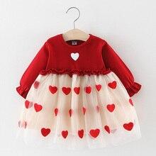 Осень-зима 2020; Платье для маленьких девочек; Вечерние платья принцессы для маленьких девочек на свадьбу; Платье для дня рождения; Одежда для младенцев