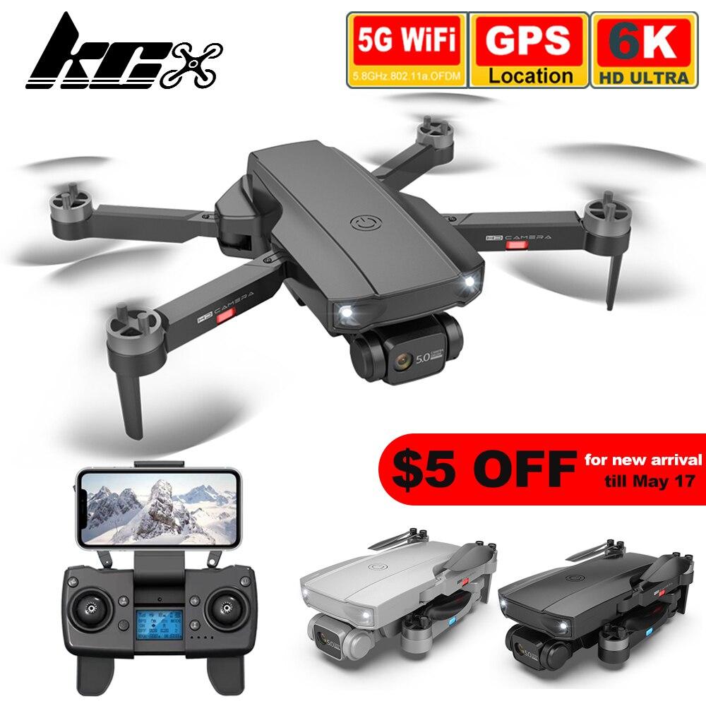 KCX S1 Camera Drone 6K Photo HD Recording 4K GPS 5G WiFi FPV Brushless Foldable Long Distance Dron Professional PK L900 SG108
