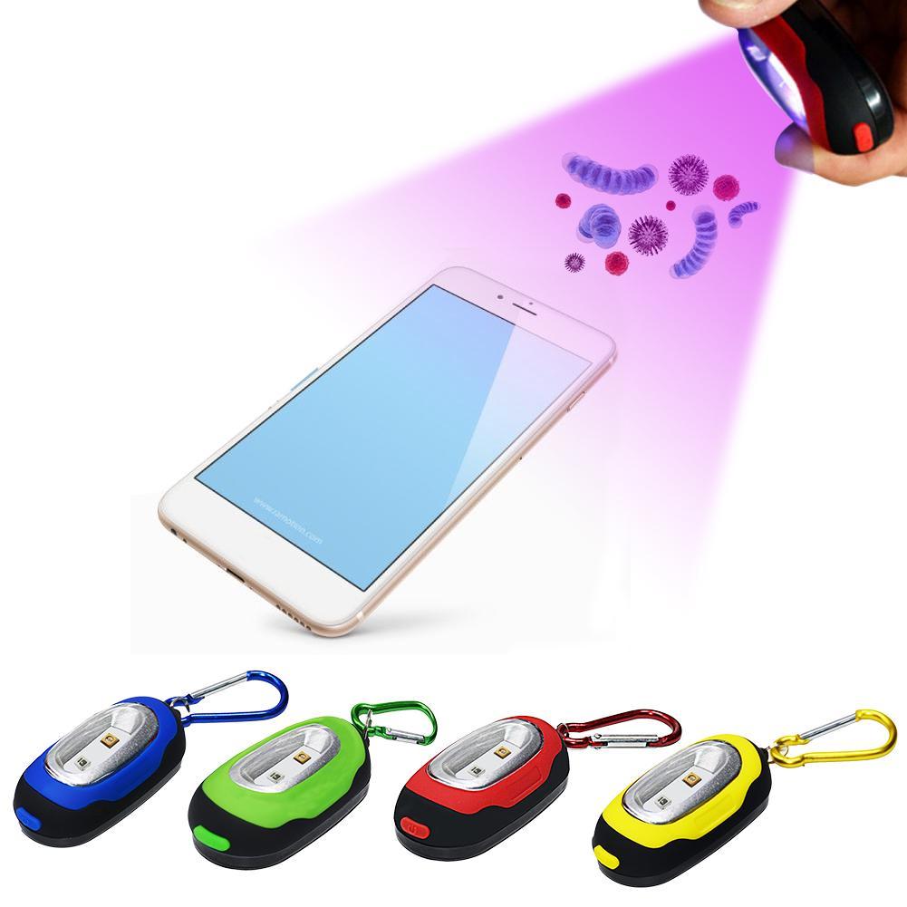 Мини брелок дезинфекция лампа портативный телефон бактерицидный светильник чистый ключ для наружного дома Offive светильник удаление запаха