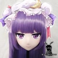 rabbit 17 resin crossdress pretty girl head bjd doll mask cartoon anime patchouli knowledge cosplay kigurumi mask crossdresser