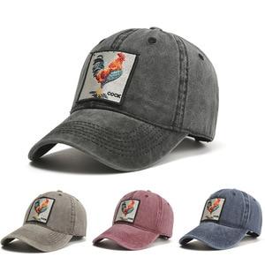 Rooster Animal Cotton Baseball Cap Ladies Distressed Sunshade Hat Men'S Outdoor Sports Cap