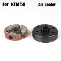 COMPLETE PERFORMANCE CLUTCH assembly For 02-10 KTM 50 JUNIOR SENIOR JR SR SX PRO LC Parts