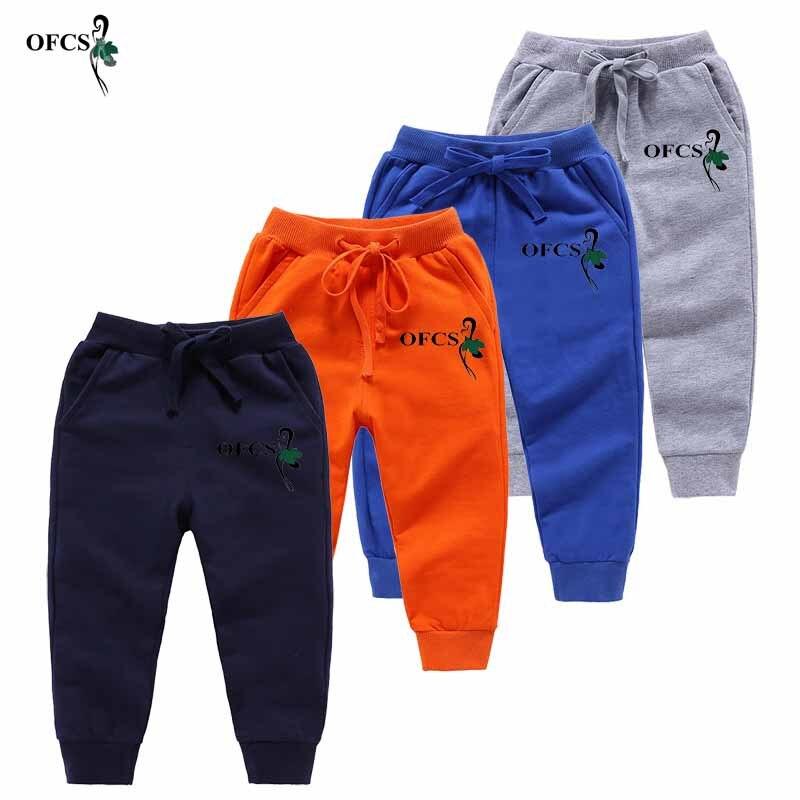 Venta al por menor nuevos pantalones de ocio coloridos sólidos niños niñas Pantalones deportivos casuales Jogging Enfant Garcon niños pantalones 2-12 años