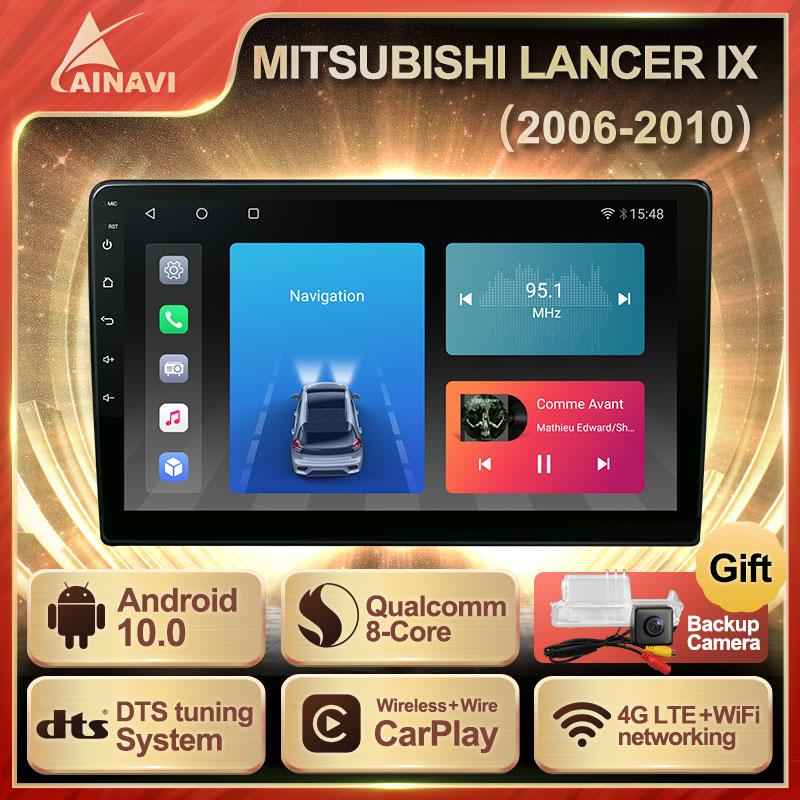 Car Radio Android 10.0 QLED Screen For MITSUBISHI LANCER IX 2006-2010 Auto Stereo Multimedia Player Navigation Carplay NO 2 DIN
