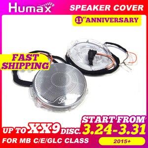 Speaker Cover Door Loudspeaker Cover for mercedex C GLC EClass W205 C200 C300 C250 w213 x253 with Ambient Lighting LED