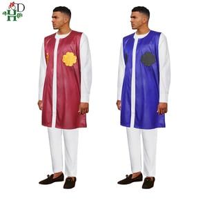 H&D African Dashiki Agbada Men Suit Embroidery Vest Shirt Pants Set Kaftan Long Trouser Mens Attire ropa hombre africana PH8087