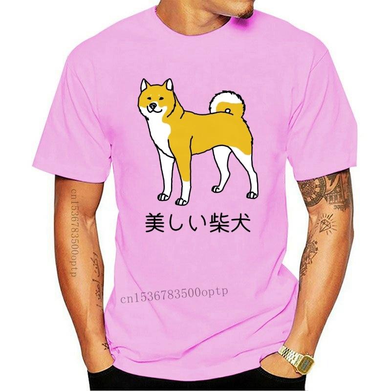 New Shibe Doge Dog Japan Japanese T-shirt