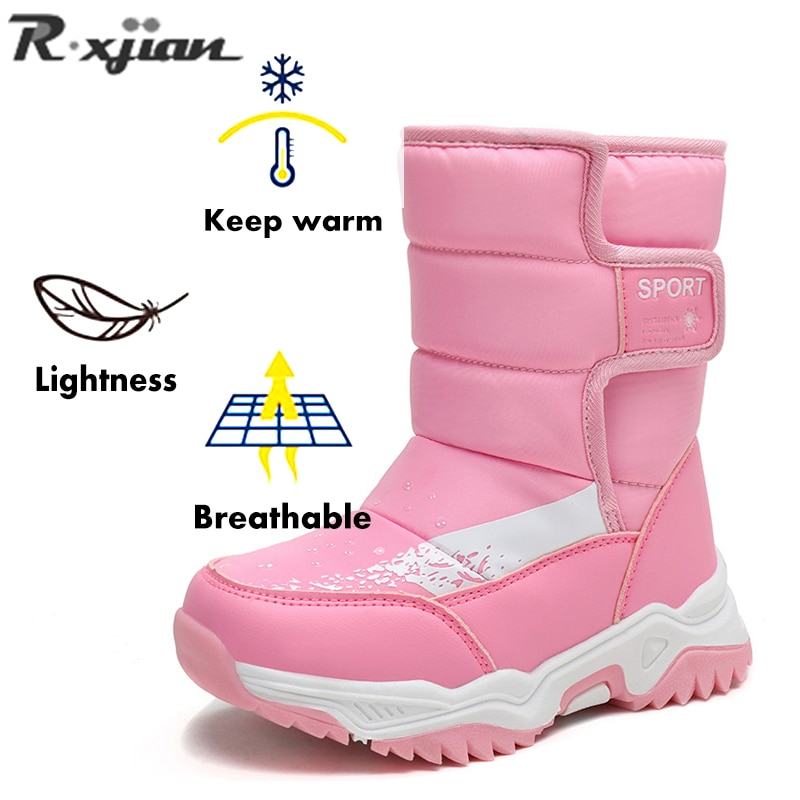 R.Xjian children's sports shoes children snow boots plus velvet thick warm boots boys and girls