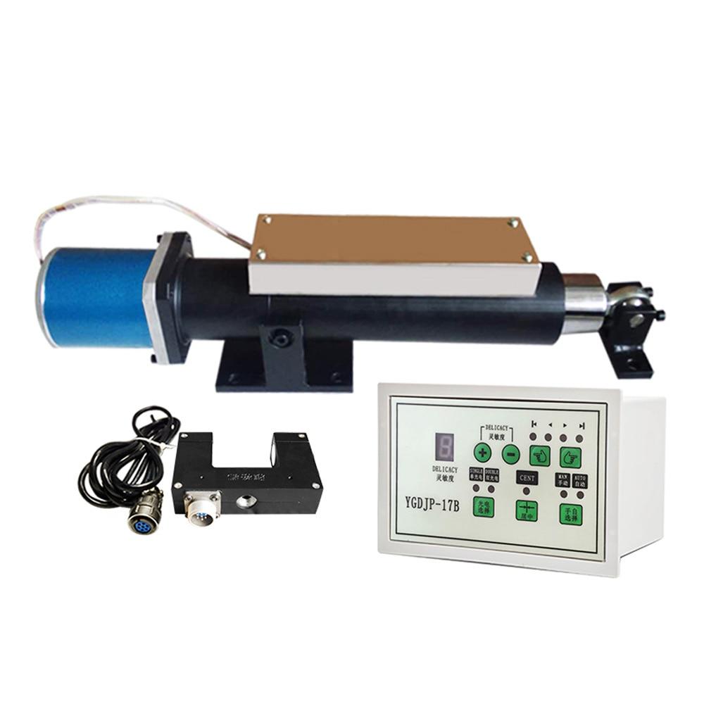 بالموجات فوق الصوتية الكهروضوئية تصحيح تنفيذ نظام تصحيح التحكم و نظام تتبع التوتر المغناطيسي مسحوق دواسة فرامل