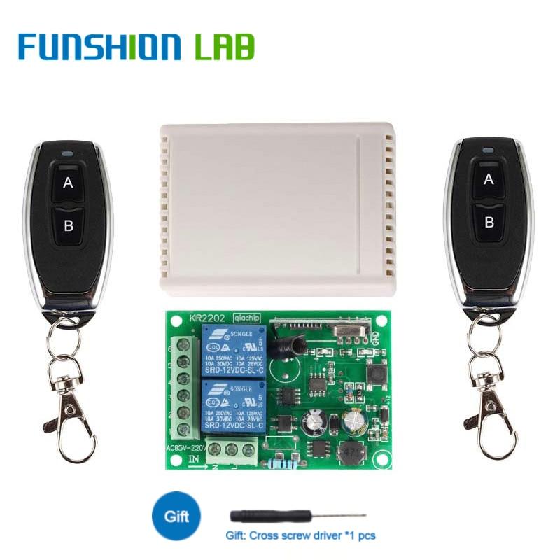 FUNSHION 433Mhz Universal Wireless Remote Control Switch AC 250V 110V 220V 2CH Relay Receiver + 2pcs RF 433 Mhz Remote Controls
