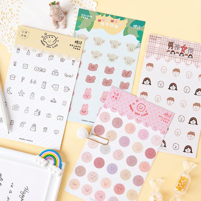Mohamm 1 Uds serie de humor diario Kawaii Linda historieta chica niño Animal emoción sonrisa pegatina material escolar, Scrapbooking papelería