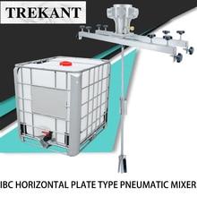 Mezclador neumática de tipo placa horizontal IBC mezclador de chorro de pintura a prueba de explosiones agitador químico mezclador de alta potencia ton bucket