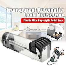 Piège à rats de souris à verrouillage automatique   Piège intelligent de souris vivante sans mort, Cage de contrôle danimaux domestiques, capteur de rongeurs de souris réutilisables