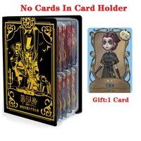 80160pcs identity v card position 20 pages album card holder book playing game card collectors loaded binder folder kids toys