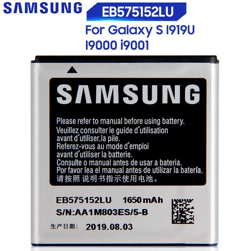 Batería de repuesto para Samsung Galaxy S, I9000, I589, I8250, I919, D710,...