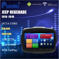 car dvd for jeep regenade 2016 2018 car radio multimedia video player navigation gps android 10 0 double din