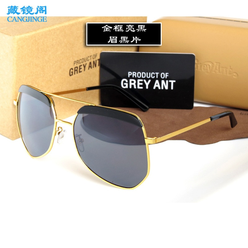 Reflective Color Film Sunglasses Grey Ant Wholesale Color Women's New Fashion Trend Sunglasses Sunglasses Manufacturers optometry color blindness color deficiency test book 2018 new xith edition color blindness pattern testing driving sunglasses