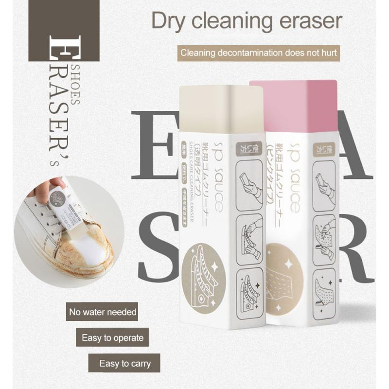 1PC Cleaning Eraser Suede Matte Shoes Care Leather Cleaner Sneakers Care Shoe Cleaner Sneaker Care C