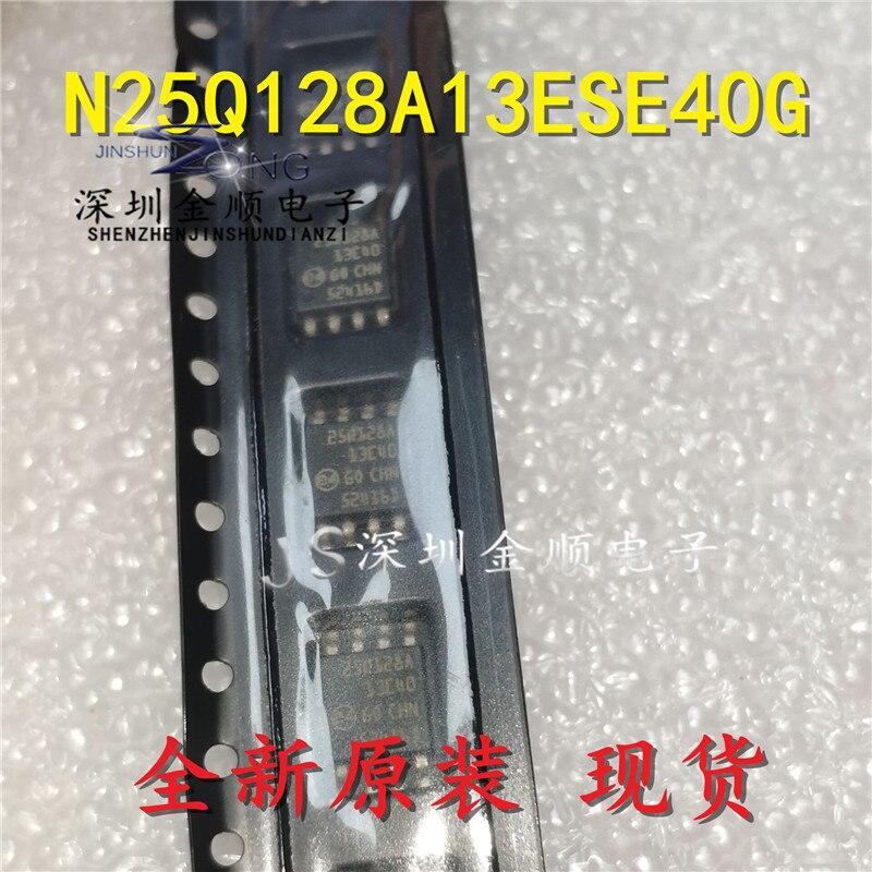 100% novo & original em estoque n25q128a13ese40g 25q128a13e40 sop-8