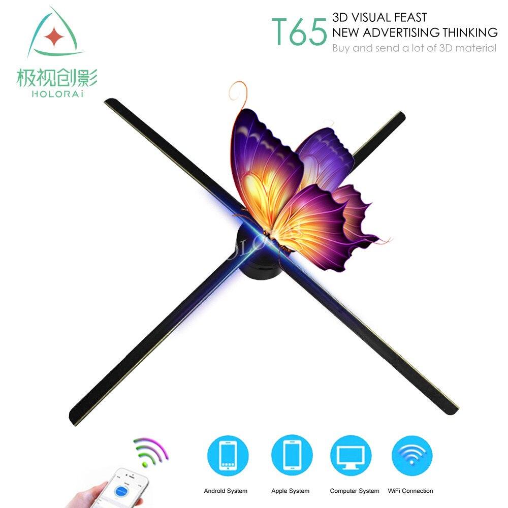 HOLORAI 64 سنتيمتر 4 مروحة WiFi 3D الهولوغرام عرض إعلاني LED مروحة الثلاثية الأبعاد Lmaging 3D جهاز عرض (بروجكتور) ليد ضوء الإعلان شعار مصباح