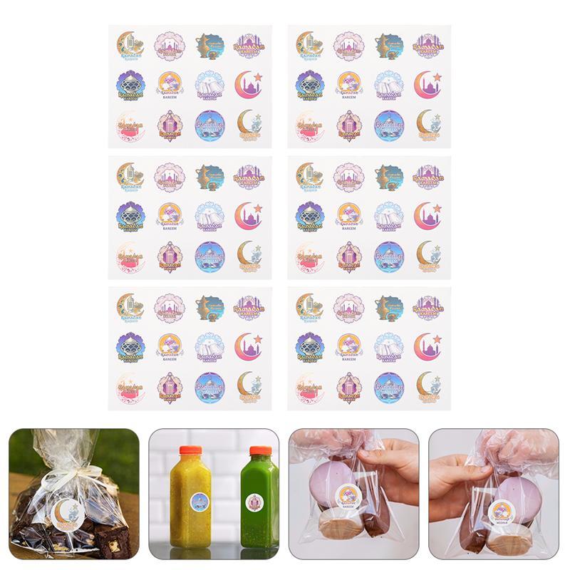 1 Set 48Pcs Muslim Eid Stickers EIDMUBARAK Round Decals Labels (Pink Blue)