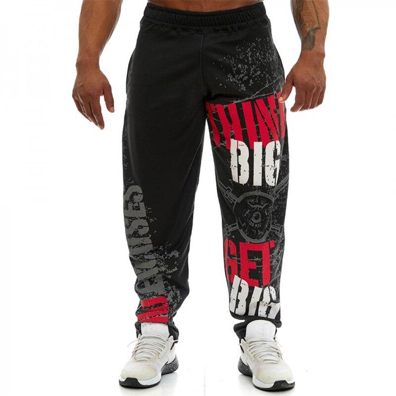 2020 New Running Jogging Pants Men Cotton Soft Bodybuilding Joggers Sweatpants Harem Long Trousers  Fitness Sport Training Pants