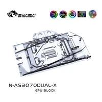 bykski water block use for asus dual rtx3070 8g gpu card full cover copper radiator block a rgb rgb