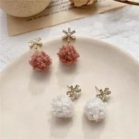 1 pair korean temperament simple snowflake pearl earrings girl winter fashion hair ball earrings for women girl