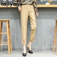 pants 2021 fall for women genuine leather trousers woman real sheepskin high waist pants oversize pantalones tn1314