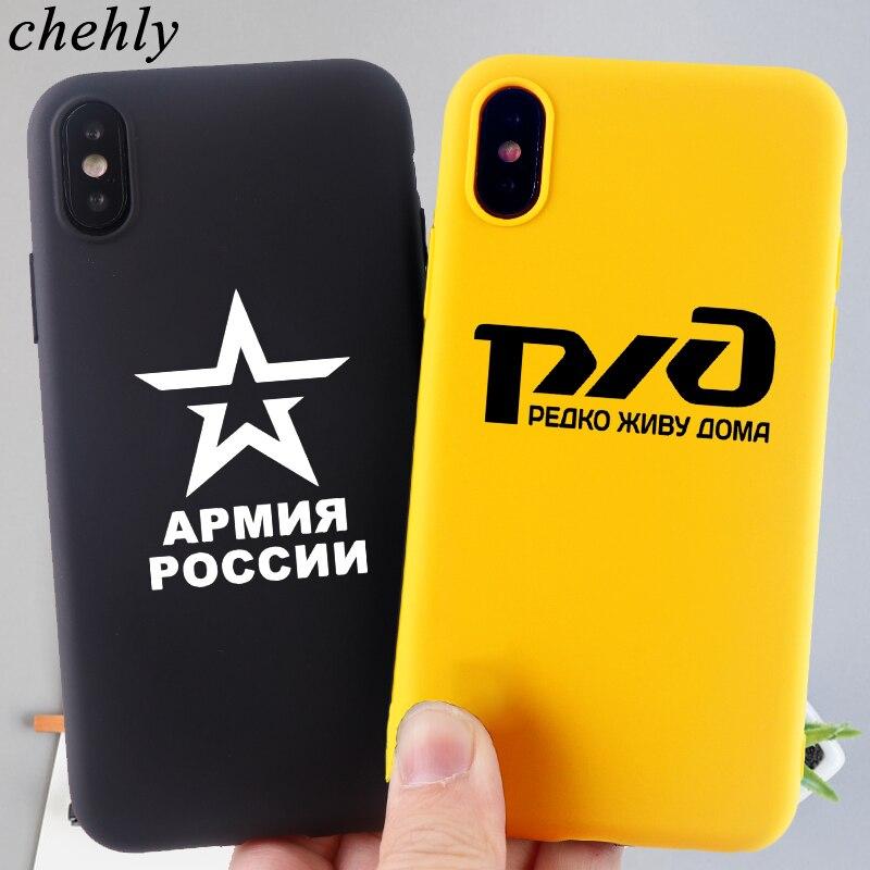 Funda de teléfono con letras rusas para IPhone 6s 7 8 11 Plus Pro X XS MAX XR SE, fundas de silicona suave, fundas de accesorios traseros de TPU