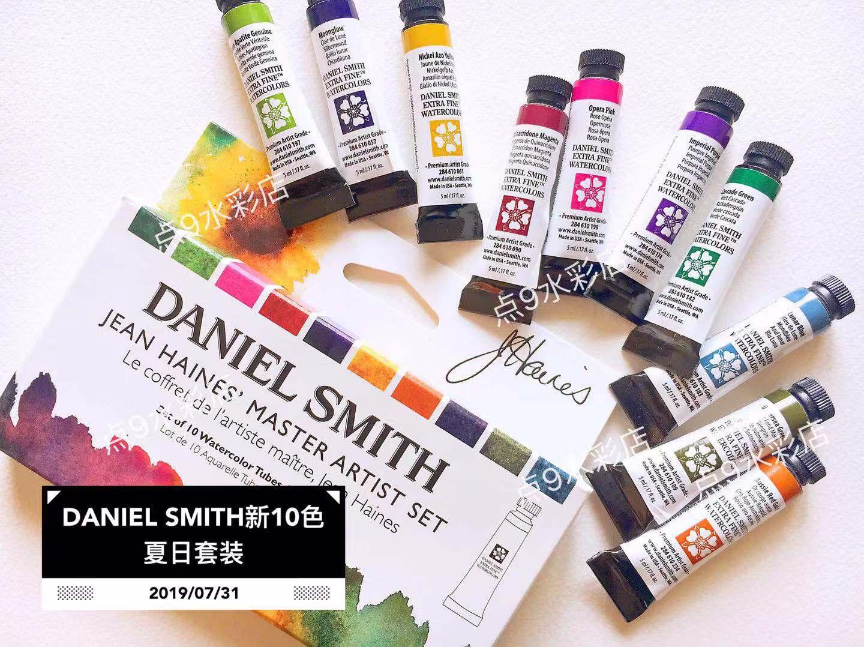 Daniel Smith-pigmento de acuarela de Color agua Gouache, suministros de arte para...