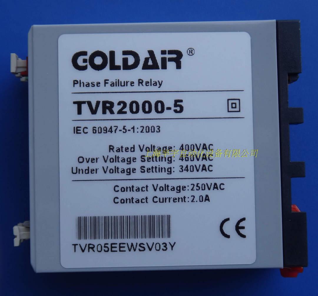 تتابع تسلسل المرحلة ، ثلاث مراحل 400 فولت المرحلة كسر حامي TVR2000-5 TVR2000-5JY
