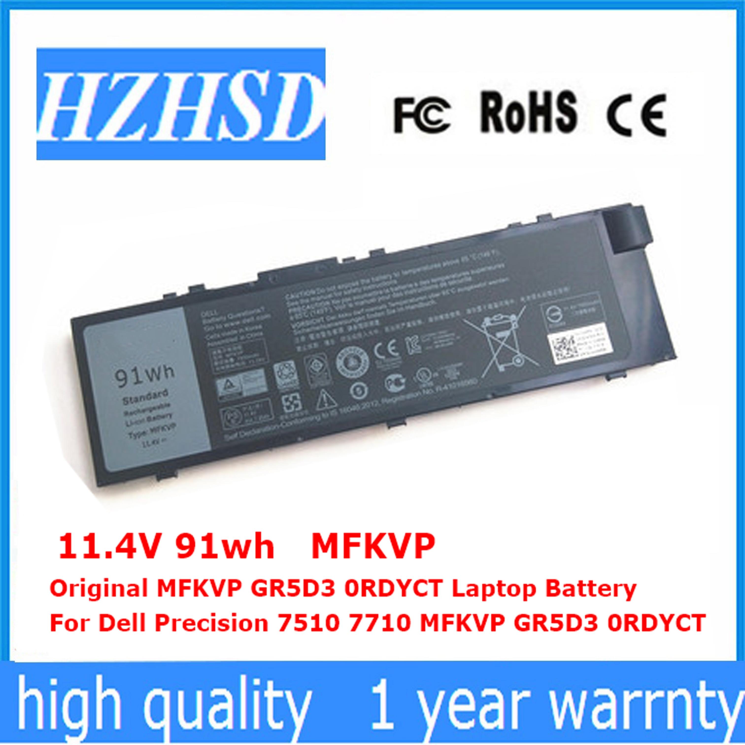 11.4V 91wh MFKVP Original MFKVP GR5D3 0RDYCT Laptop Battery For Dell Precision 7510 7710 MFKVP GR5D3