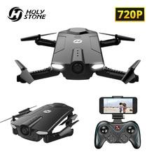 Pierre sainte HS160S RC Drone avec caméra HD WIFI FPV 720P quadrirotor quadrirotor avec caméra batterie pour enfant pliable adulte