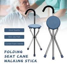 Marche bâton chaise aluminium marcheurs pour personnes âgées pliant personnes âgées marcheur canne avec siège canne de marche personnes âgées 2 en 1 marcher/sasseoir