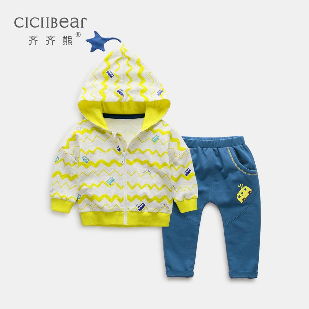 ciciibear baby boy clothes kid clothes  Children's Long-sleeved Sports Suit  Children's hooded long sleeve suit