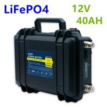 Lifepo4 12v 40ah lifepo4 배터리 팩 리튬 배터리 팩 인버터, 골프 카트, MPPT 태양열 5A 충전기가있는 BMS 내장