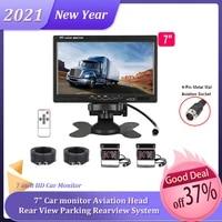 7 car monitor tft lcd aviation head rear view camera parking rearview system truck infrared ahd night vision 12 24v harvester