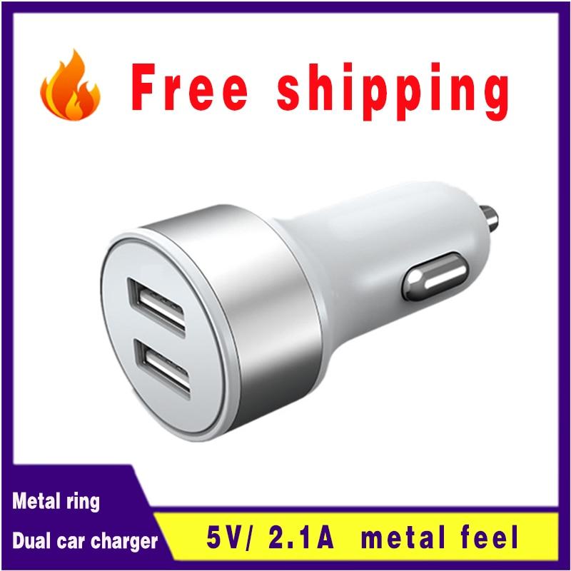 My 2.1A dual USB Автомобильное зарядное устройство Универсальный мобильный телефон Алюминиевый мини автомобильное зарядное устройство Универса... автомобильное зарядное устройство one бирюзового цвета